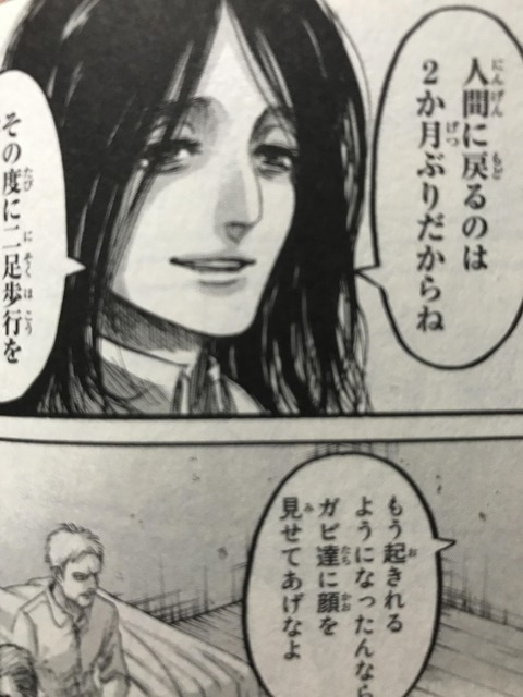 【画像】幸薄い顔の女がクソ好みなんやがわかるやついる??