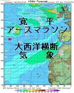 kanpei-atlantic wind