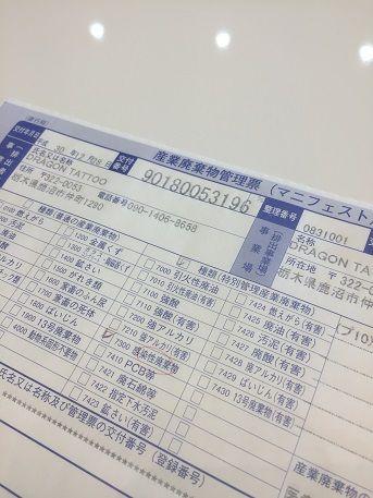 IMG_6900 - コピー