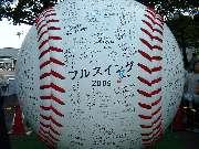 大きなボールに各チームの選手達や監督達の直筆サインがびっしり