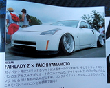 stancemag1