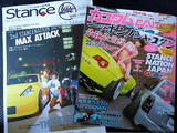 stancemag4