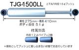 TJG-1500LL_01