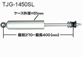 TJG-1450SL_size