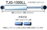 TJG-1300LL