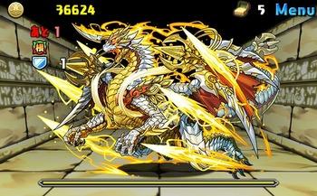 パズドラ 光の護神龍