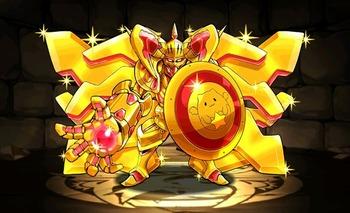 パズドラ 黄金の番人