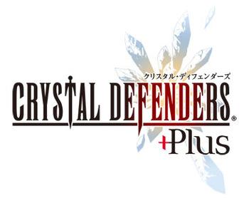 パズドラ クリスタル・ディフェンダーズ Plus