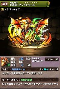 skill9