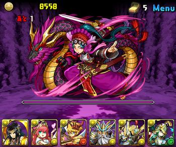 パズドラ 影の龍騎姫