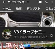 Screenshot_20200506-085651_YouTube