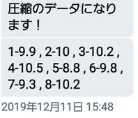 Screenshot_20200213-165118_Twitter