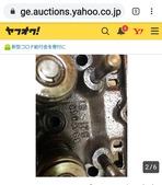 Screenshot_20200513-125015_Chrome