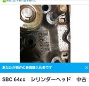 Screenshot_20200516-062542_Chrome