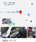 Screenshot_20200727-160051_Maps