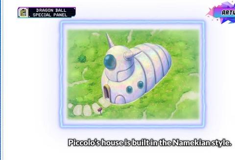 「『ドラゴンボール超』で初公開されたピッコロの家」海外の反応