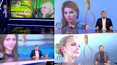 「ベラルーシ国営TVの報道の仕方が一線を越えてる」海外の反応