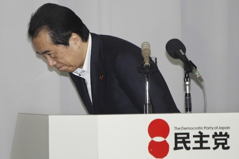 Japan_Politics_09cb1