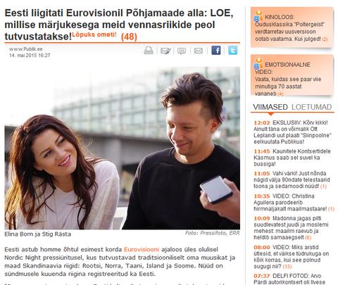 「エストニアが欧州音楽コンテストの分類で初の北欧入り」海外の反応