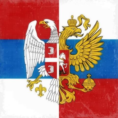 o_nama_srpsko_rusko_prijateljstvo_bratstvo