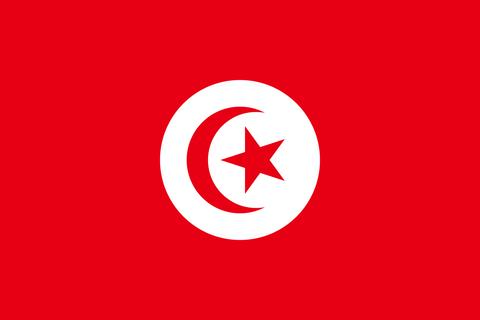 1280px-Flag_of_Tunisia_(1959–1999).svg