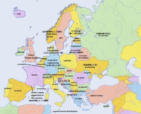 外国人「フィンランドは欧州各国のことをこうググってる」海外の反応