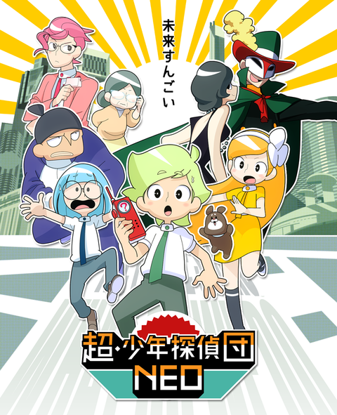 tanteidan_anime_key_960_1181