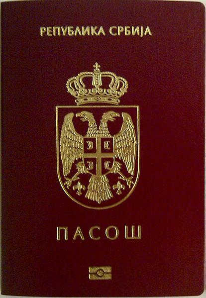 パスポートセルビア