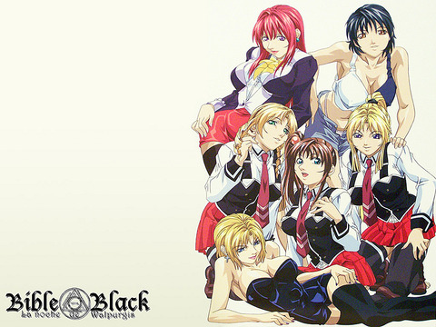 bible_black_Wallpaper_5hjde
