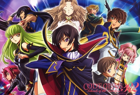 tumblr_static_code-geass-r