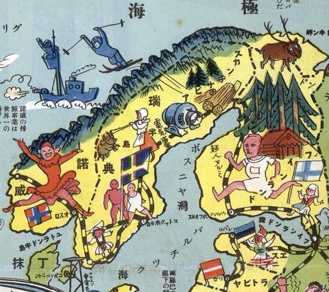 「世界地図(1932年)の絵から見る当時の日本人が持っていた世界各国のイメージ」海外の反応