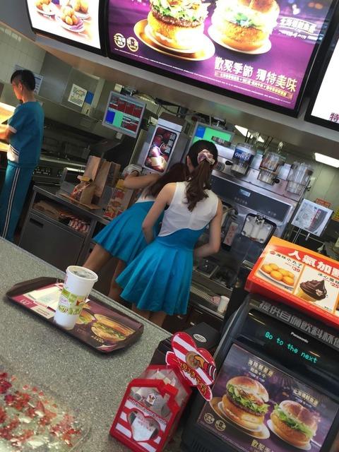 McDonalds-in-Taiwan-1