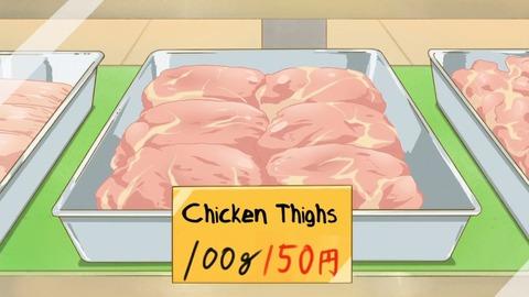 「アニメで見かけた日本の物価について語るスレ」海外の反応