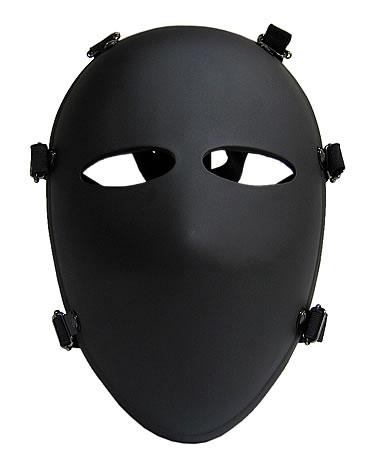 ballistic-face-mask-front