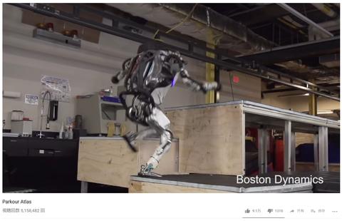 「米国企業製作のロボットがするパルクールが凄いと話題に」海外の反応