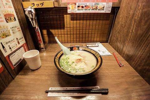 Ichiran_Ramen_Kyoto_Tokyo_Japan_07