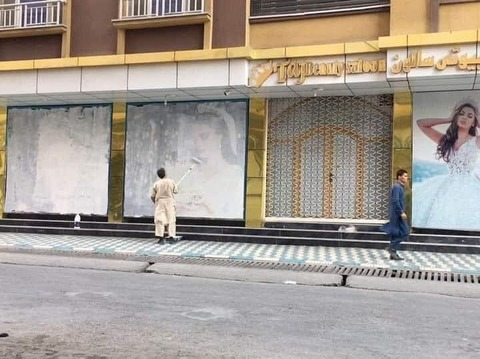 「タリバンのアフガニスタン首都制圧に向けた住民の準備が海外掲示板で話題に」海外の反応