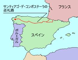 LocMap_of_WH_Route_of_Santiago_de_Compostela