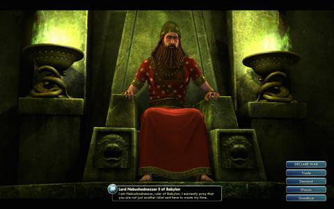 Nebuchadnezzar_II_intro