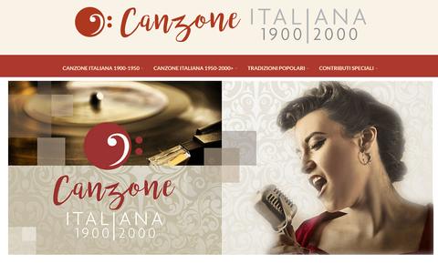 「イタリアが1900-2000年にリリースされたイタリア楽曲を鑑賞できるサイトを開設」海外の反応