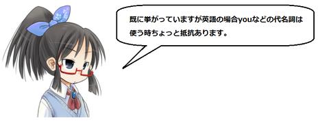 「外国語を話す時に文化の違いで困ってしまうこと」海外の反応