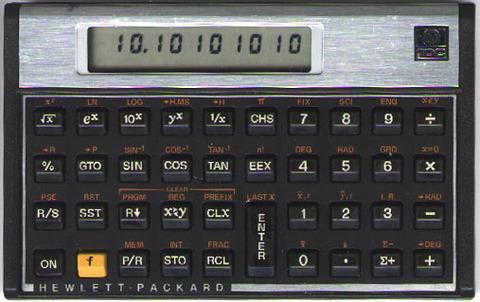 HP-10C_programmable_calculator