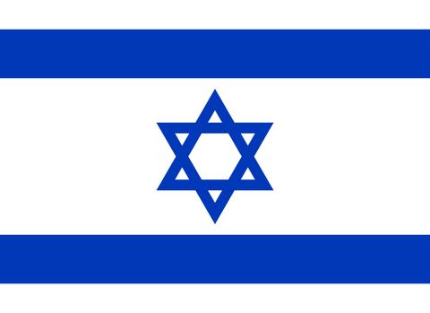 640px-Flag_of_Israel.svg