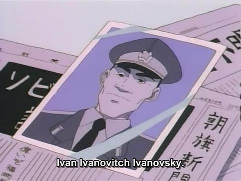 「アニメで見かける最もロシア風な名前」海外の反応