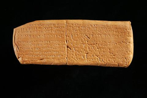 「歴史上記録に残っている最も古い音楽は紀元前1400年の『フルリ讃歌第六番』」海外の反応