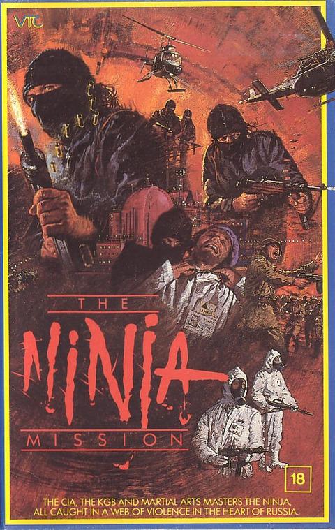 ninja-mission-1