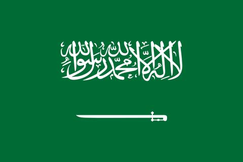 800px-Flag_of_Saudi_Arabia.svg