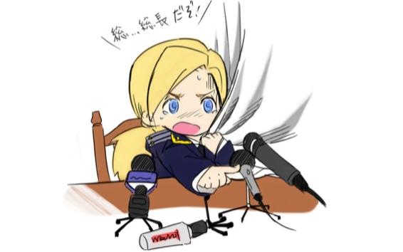 【海外】クリミアの美人検事総長ポクロンスカヤ「私はアニメの主人公じゃない、検事総長だ」★3YouTube動画>15本 ->画像>291枚