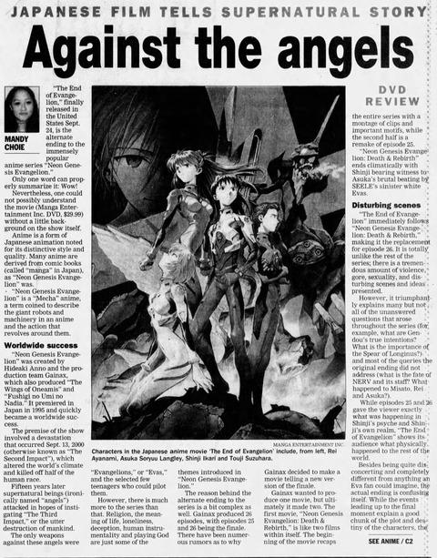 外国人「アニメ/マンガを取り上げた70-90年代の米新聞の記事を貼っていく」海外の反応
