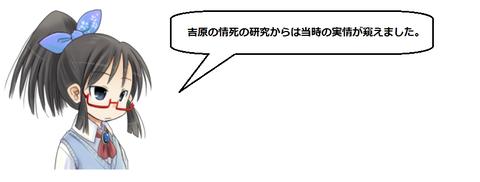 「日本と西洋の宗教上の違いが死因にも表われている」(明治時代の海外旅行記:松井茂『欧米警察見聞録』)